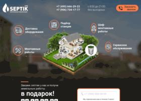 mskseptik.ru