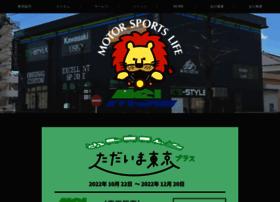 msl-japan.com