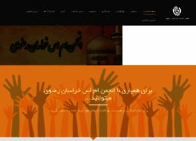 msmashhad.com