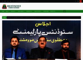 msmpakistan.org