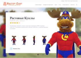 msnap.ru