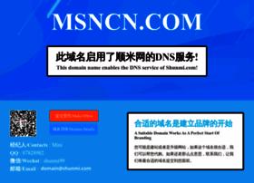 msncn.com