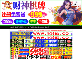 msoi2.com