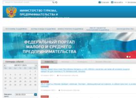 msp.rso-a.ru