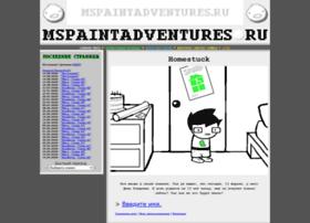 mspaintadventures.ru