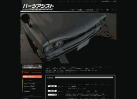 mspeed-japan.com