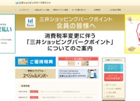 msppoint.com