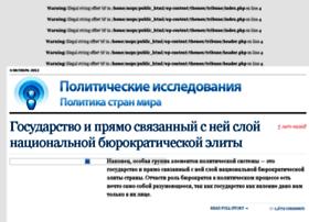 msps.ru