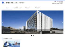 mss-meidensha.co.jp
