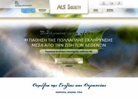 mssociety.gr