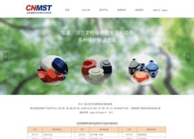 mst-plastic.com
