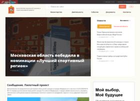 mst.mosreg.ru