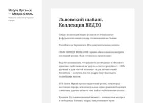 mstyle.lugansk.ua