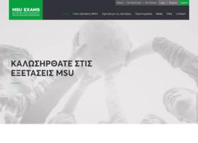 msu-exams.gr