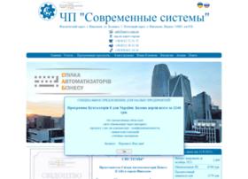 msys.com.ua