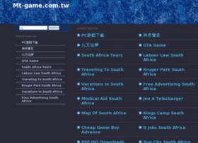 mt-game.com.tw