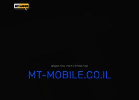 mt-mobile.co.il
