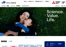mt-pharma.co.jp