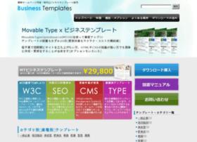 mt-templates.com