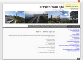 mt.haifa.ac.il