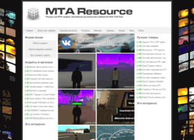 mta-resource.ru