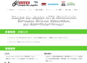 mtb-ishikawa.com