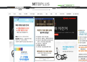 mtbplus.co.kr