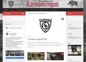 mtbtula.ru