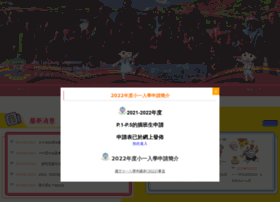 mtchhb.edu.hk