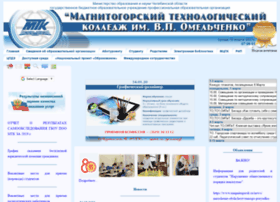 mtcol.ru