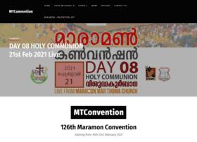 mtconvention.com