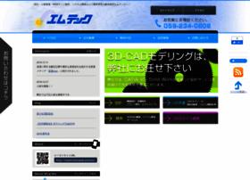 mtecweb.com