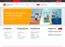 mtel.ru