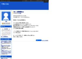mtgtackt20.diarynote.jp