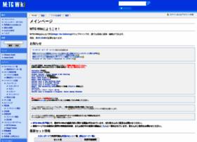 mtgwiki.com