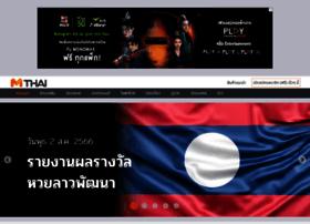 mthai.com