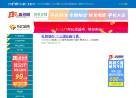 mthirisun.com