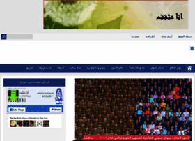 mthkaf.blogspot.com