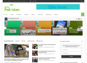 mthpakistan.blogspot.com