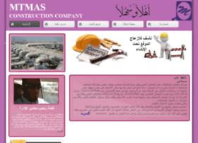 mtmas.org