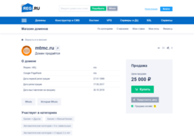 mtmc.ru