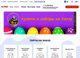 mtort.ru