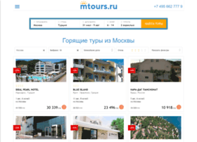mtours.ru