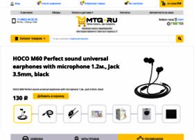 mtq.ru