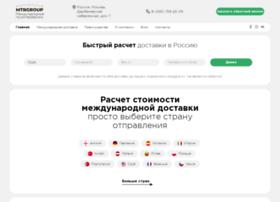 mtrgroup.ru