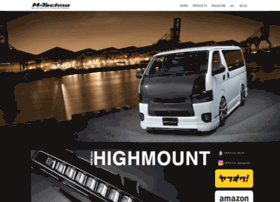 mts-hiace.co.jp
