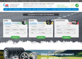 mtsbaza.com