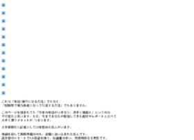 mtsbook.com