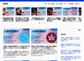 mtsn.jp