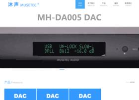 mu-sound.com